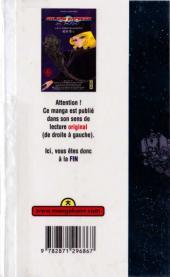 Verso de Galaxy express 999 -1- Tome 1