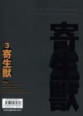 Verso de Parasite (Iwaaki, édition spéciale) -3- Tome 3