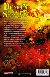 Verso de Demon Slayer - Kimetsu no yaiba -8- Tome 8