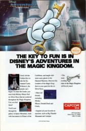 Verso de Uncle $crooge (4) (Disney - 1990) -251- Issue # 251