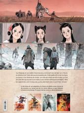 Verso de Le roi Singe -3- La disgrâce de Wukong