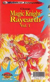 Verso de Magic Knight Rayearth -1- Volume 1