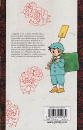 Verso de Mao (Takahashi) -1- Tome 1