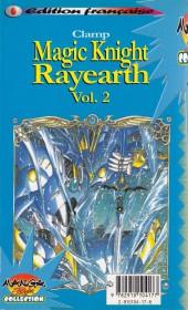 Verso de Magic Knight Rayearth -2- Volume 2