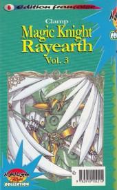 Verso de Magic Knight Rayearth -3- Volume 3