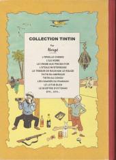 Verso de Tintin - Publicités -9Fête du ti- Le crabe aux pinces d'or