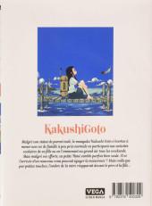 Verso de Kakushigoto -4- Tome 4