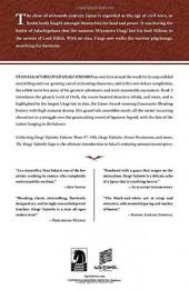 Verso de Usagi Yojimbo (1996) -INT02- The Usagi Yojimbo Saga Book 2