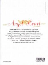 Verso de Angel Heart - 1st Season -1a2020- Vol. 1