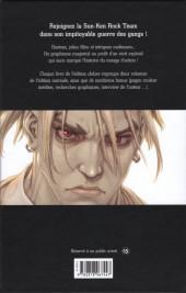 Verso de Sun-Ken Rock - Édition Deluxe -6- Livre 6
