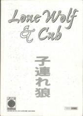 Verso de Lone Wolf & Cub (Allemand) -16- Volume 16