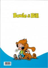 Verso de Boule et Bill -02- (Édition actuelle) -c2015- Bill est maboul