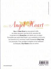 Verso de Angel Heart - 1st Season -2a2020- Volume 2