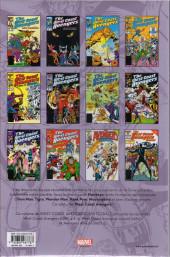 Verso de West Coast Avengers (L'intégrale) -2- 1986