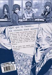Verso de Gambling School - Twin -8- Volume 8