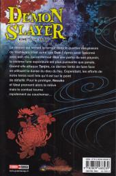 Verso de Demon Slayer - Kimetsu no yaiba -10- Tome 10