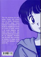 Verso de Maison Ikkoku (Perfect Edition) -4- Tome 4