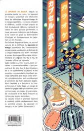 Verso de (DOC) Études et essais divers - Cours intermédiaire de japonais au travers du manga