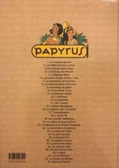 Verso de Papyrus -2c2018- Le maître des trois portes