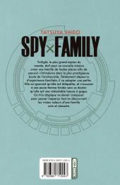 Verso de Spy x Family -1- Volume 1
