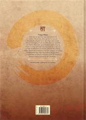 Verso de Shaolin -1- L'Enfant du destin