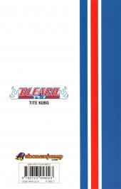 Verso de Bleach -22a- Conquistadores