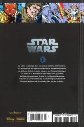 Verso de Star Wars - Légendes - La Collection (Hachette) -123123- Star Wars Classic - #41 à #46
