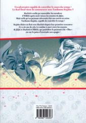 Verso de Basilisk - The Ôka Ninja Scrolls -6- Volume 6