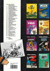 Verso de Spirou et Fantasio -11c1988- Le gorille a bonne mine