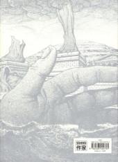 Verso de Pline -9- L'opium d'Andromaque