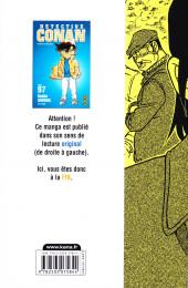 Verso de Détective Conan -97- Tome 97