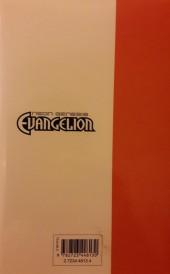 Verso de Neon Genesis Evangelion -9- Fifth Children