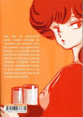 Verso de Maison Ikkoku (Perfect Edition) -5- Tome 5
