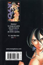 Verso de Samurai Deeper Kyo -18- Tome 18