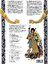 Verso de Thorgal -17- La gardienne des clés