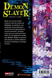 Verso de Demon Slayer - Kimetsu no yaiba -15- Tome 15