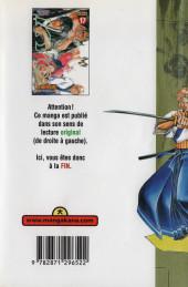 Verso de Samurai Deeper Kyo -17- Tome 17