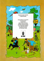 Verso de Tintin (en langues régionales) -6Breton- Ar skouarn dorr