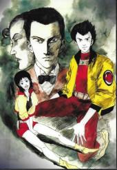 Verso de Urashiman - Super Durand -1- Tome 1