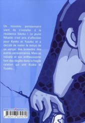 Verso de Maison Ikkoku (Perfect Edition) -6- Tome 6