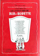 Verso de Bob et Bobette -10a1958- Le joueur de tamtam