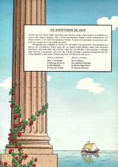 Verso de Alix (en portugais) -4- A tiara de Oribal