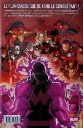 Verso de Avengers (The) (Brian Michael Bendis) - L'Âge des Héros