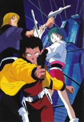 Verso de Urashiman - Super Durand -4- Tome 4