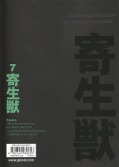 Verso de Parasite (Iwaaki, édition spéciale) -7- Tome 7