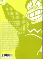 Verso de Maison Ikkoku (Perfect Edition) -7- Tome 7