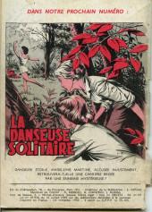 Verso de Frimousse et Frimousse-Capucine -24- L'enlèvement de la princesse