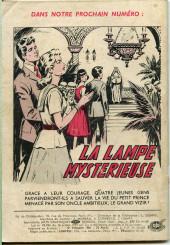 Verso de Frimousse et Frimousse-Capucine -67- Le mystérieux mannequin