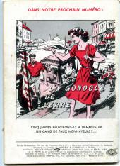 Verso de Frimousse et Frimousse-Capucine -56- Andrée la petite danseuse
