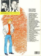 Verso de Ric Hochet -17c1986- Épitaphe pour Ric Hochet